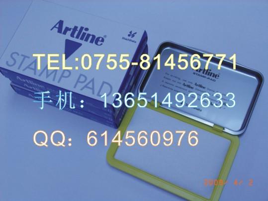 批发原装Artline雅丽EHJU-1空白印台
