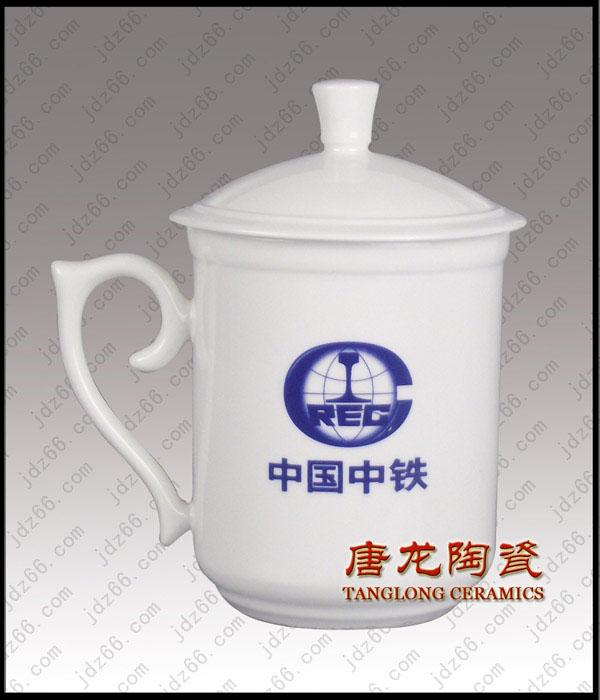 会议茶杯,定做会议茶杯,会议茶杯生产厂家
