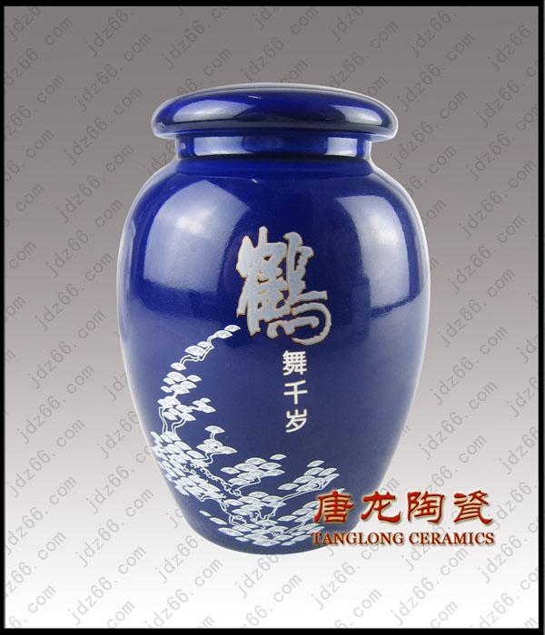 茶叶密封罐,食品密封罐,陶瓷密封罐