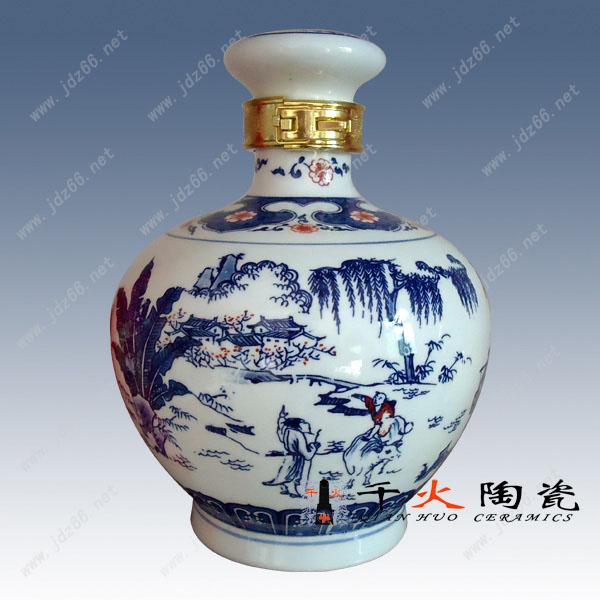 景德镇瓷器酒瓶陶瓷白酒瓶生产批发