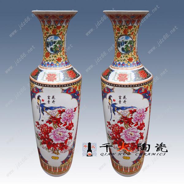 陶瓷大花瓶景德镇大花瓶定做