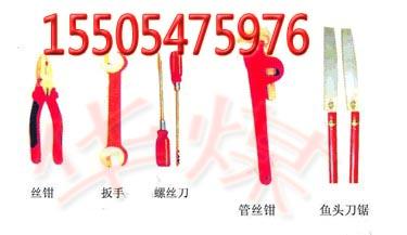 矿用电工工具活动扳手钳尖嘴钳电工刀