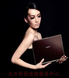 汉口宏基笔记本电脑维修,屏幕活活的变成心电图显示器了
